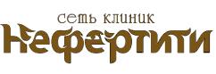 Косметология и медицина в Хабаровске