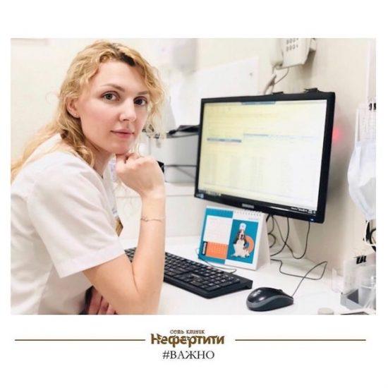 Офтальмология в Хабаровске